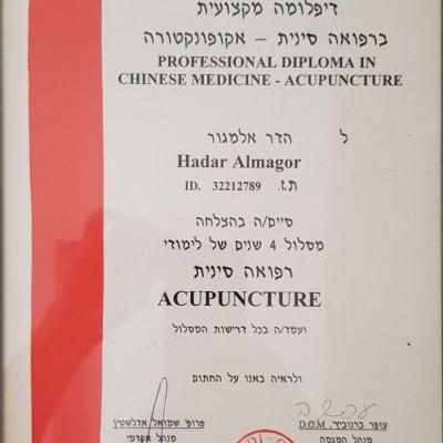 הדר אלמגור תעודה רפואה סינית מדיסין